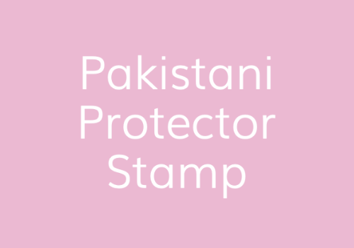 Pakistani Protector Stamp Img Connect